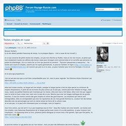 Textes simples en russe - Forum-Voyage-Russie.com