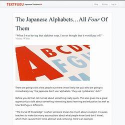 The Japanese Alphabets