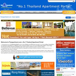 List of Thailand Bangkok Apartment, Serviced Apartment for Rent