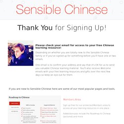 Thank You! - Sensible Chinese