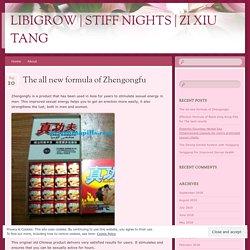 The all new formula of Zhengongfu