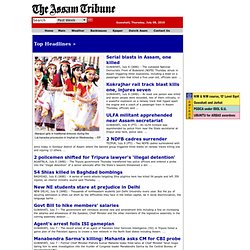 The Assam Tribune Online