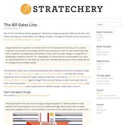The Bill Gates Line