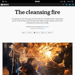 The cleansing fire