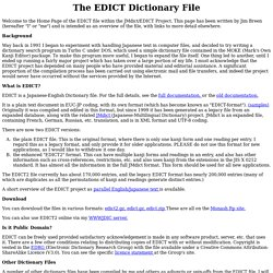 The EDICT Dictionary File