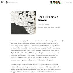 The First Female Gamers