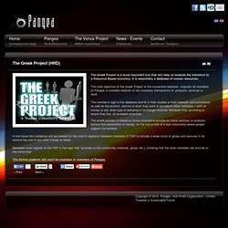 The Greek Project (HRD)