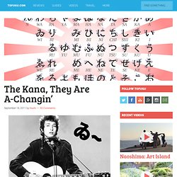 The Kana, They Are A-Changin'