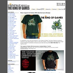 Zelda 25th Aniversery T-Shirts