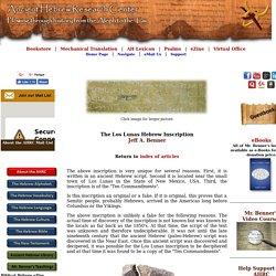 The Los Lunas Hebrew Inscription