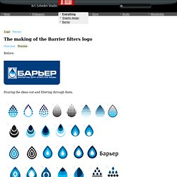 The making of the Barrier filters logo