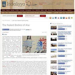 The Naked Bodies of Alia
