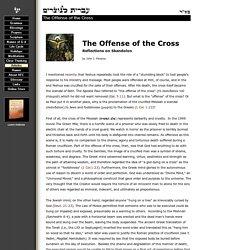 מכשׁול הצליב - The Offense of the Cross