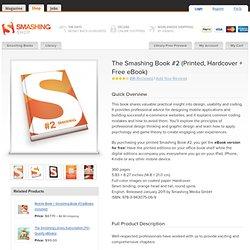 The Smashing Book #2 (printed)