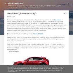 The Top Three مازدا cx5 2020 مواصفات