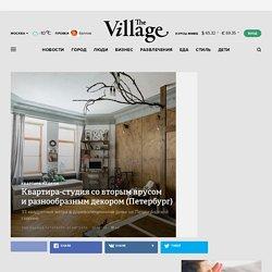 Квартира-студия совторым ярусом иразнообразным декором (Петербург) — The Village
