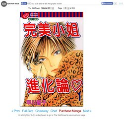 The Wallflower Online Manga