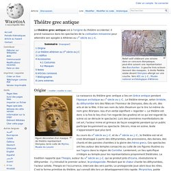 Théâtre grec antique