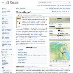 Thèbes (Égypte)