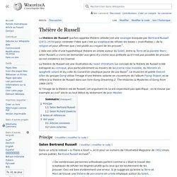 Théière de Russell