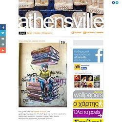 Αthens Street Art collection 09 2012