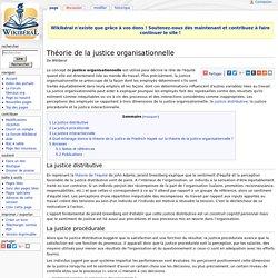 Théorie de la justice organisationnelle