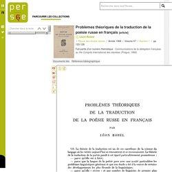 Problèmes théoriques de la traduction de la poésie russe en français