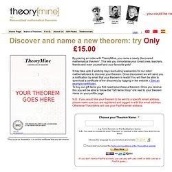 Name a Theorem