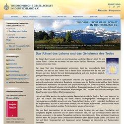 Theosophische Gesellschaft in Deutschland e.V.