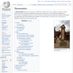 Thermomètre (Wikipedia)