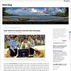 Ieng Thirith il passato scomodo della Cambogia