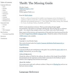 Thrift: The Missing Guide