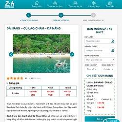 Thuê xe đi Cù Lao Chàm - Thuê xe ô tô đưa đón - Giá Rẻ - Nhiều Ưu Đãi