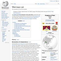 Tibet (1912–51)