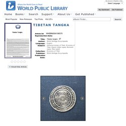 World Public Library - eBooks