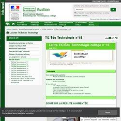 TIC'Édu Technologie n°15 — Technologie au collège