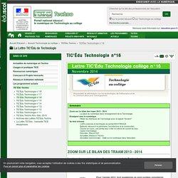 TIC'Édu Technologie n°16 — Technologie au collège