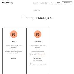 Publishing. Создайте впечатляющий сайт