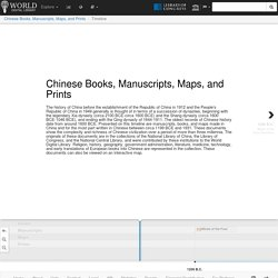 TIMELINE: Chinese Books, Manuscripts, Maps, and Prints