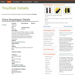 China dropship & China wholesale rankings