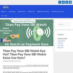 Titan Pay Yono SBI Watch Kya Hai