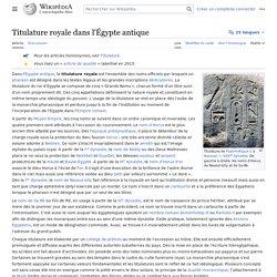 Titulature royale dans l'Égypte antique