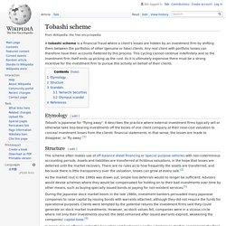 Tobashi scheme