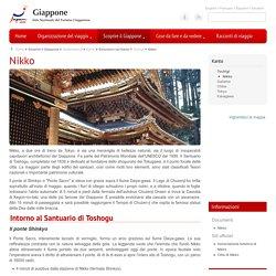 Tochigi - Nikko - JNTO Ente Nazionale del Turismo Giapponese