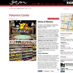 Tokyo : au Pokemon Center, le culte de Pikachu