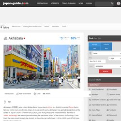 Tokyo Travel: Akihabara