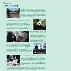 TokyoZooNet - Zoos in Tokyo