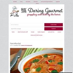 Tom Kha Gai Recipe