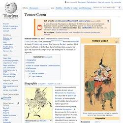 Tomoe Gozen