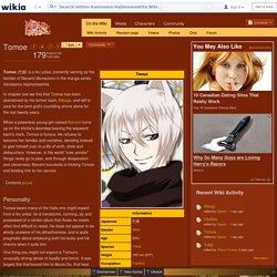 Tomoe - Kamisama Hajimemashita Wiki - Wikia